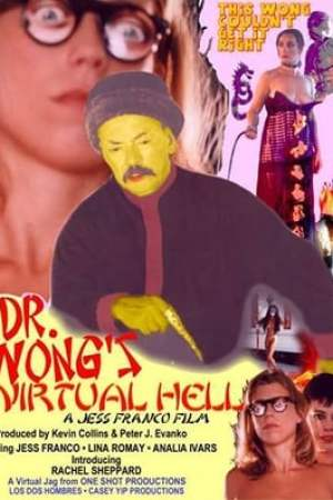 Image Dr. Wong's Virtual Hell