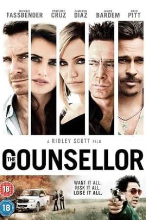 Image Truth of the Situation: Making 'The Counselor'