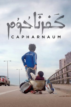 Poster Movie Capernaum 2018