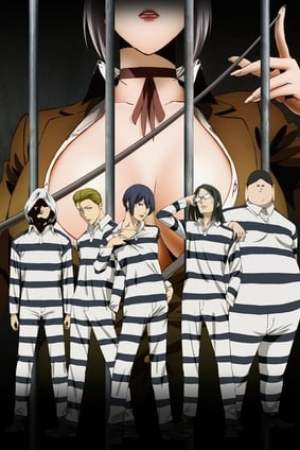 Image Prison School: Mad Wax