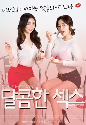 Watch Full Movie Online Sweet Sex (2017)