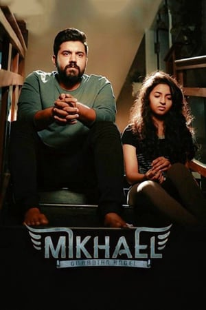 Poster Movie Mikhael 2019
