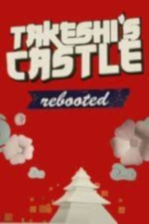 Takeshi's Castle Rebooted (UK)