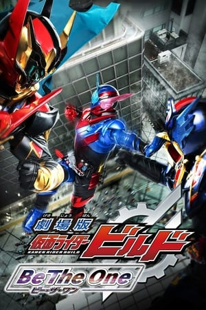 ¡Kamen Rider Build La Película: Be The One!