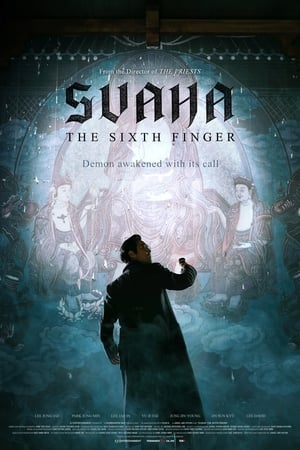Poster Movie Svaha : The Sixth Finger 2019