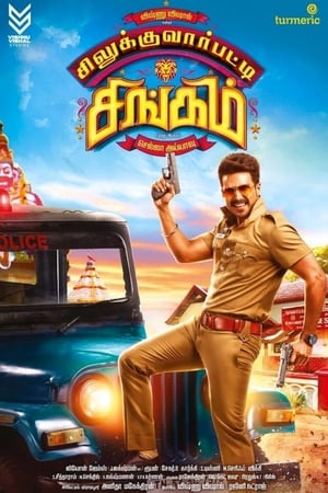 Poster Movie Silukkuvarupatti Singam 2018