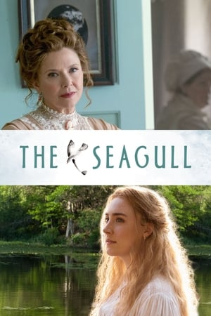 Poster Movie The Seagull 2018