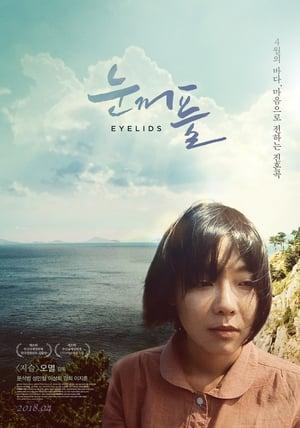 Poster Movie Eyelids 2018