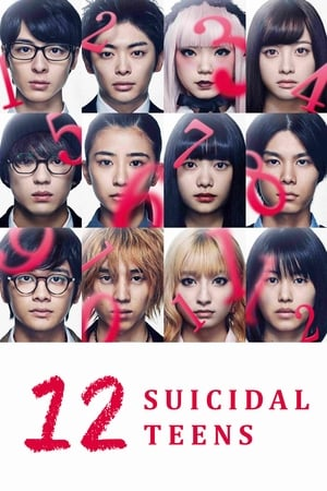 Poster Movie 12 Suicidal Teens 2019
