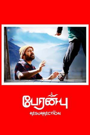 Poster Movie Peranbu 2018