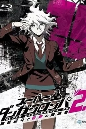 Image Super Danganronpa 2.5: Nagito Komaeda and the Destroyer of the World