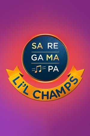 Sa Re Ga Ma Pa L'il Champs