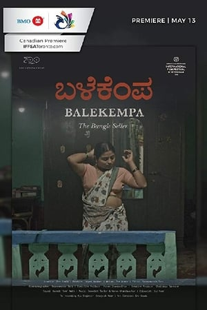 Poster Movie Balekempa 2018