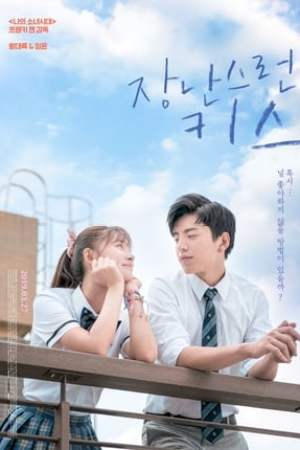 poster Fall in Love at First Kiss