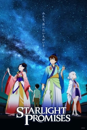 Poster Movie Starlight Promises 2018