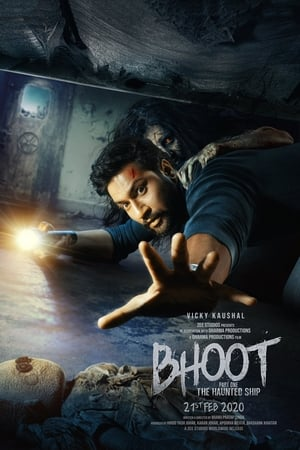 Bhoot: Part One