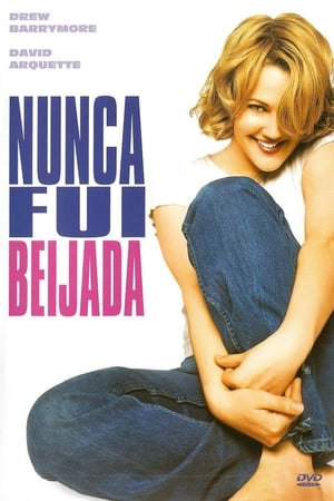 Image Never Been Kissed
