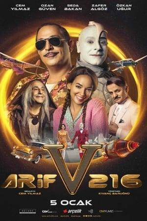 Poster Movie Arif V 216 2018