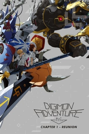 Image Digimon Adventure tri. Part 1: Reunion