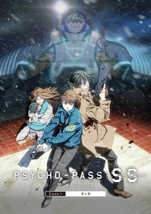 Poster Movie PSYCHO-PASS Sinners of the System: Case.1 - Crime and Punishment 2019