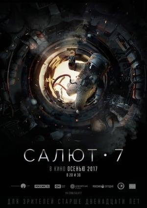 Poster Movie Salyut 7 2017