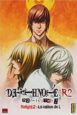 Death Note Relight 2: La Relève de L