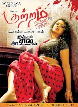 Poster Movie Kutram Nadanthathu Enna 2018