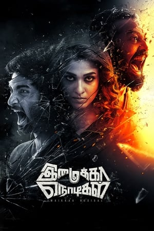 Poster Movie Imaikkaa Nodigal 2018