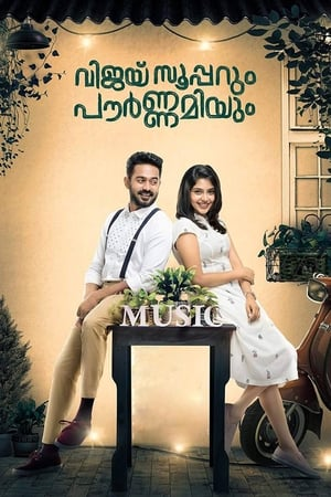 Poster Movie Vijay Superum Pournamiyum 2019