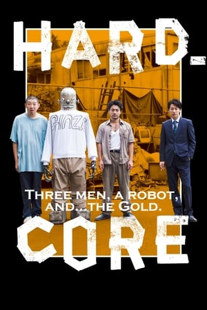 Poster Movie Hard-Core 2018