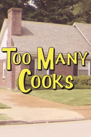 Image Too Many Cooks