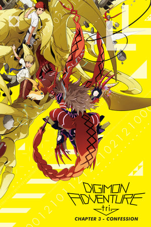 Digimon Adventure tri. Part 3: Confession