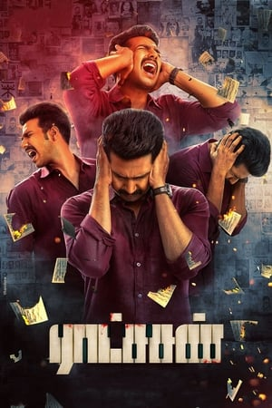 Poster Movie Ratsasan 2018