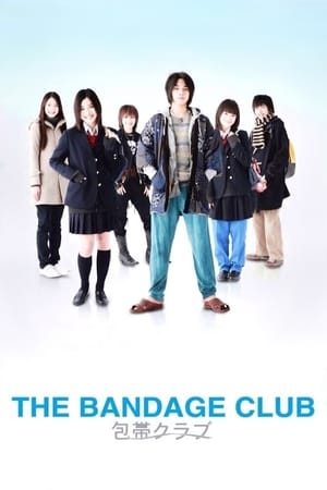 Image The Bandage Club