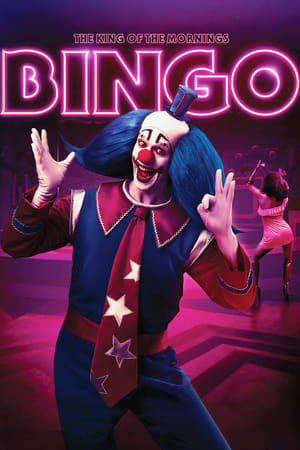 Bingo: The King of the Mornings