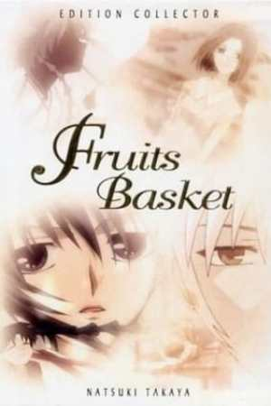 poster Fruits Basket