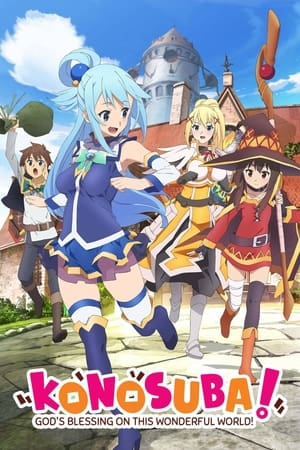 poster KonoSuba: God's Blessing on this Wonderful World! Legend of Crimson
