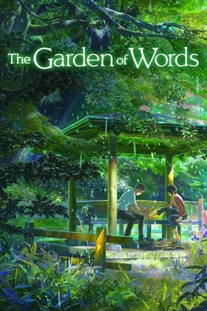 poster The Garden of Words