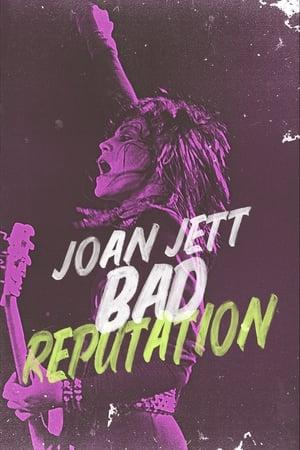 Poster Movie Bad Reputation 2018
