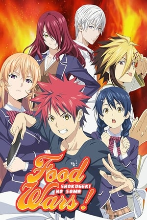 Image Food Wars!: Shokugeki no Soma