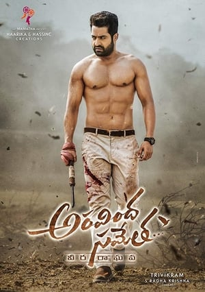 Poster Movie Aravindha Sametha 2018