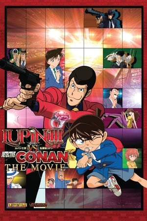 Lupin the Third vs. Detective Conan: The Movie