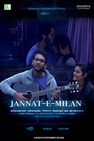 Poster Movie Jannat E Milan 2018