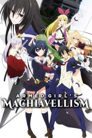 Image Armed Girl's Machiavellism