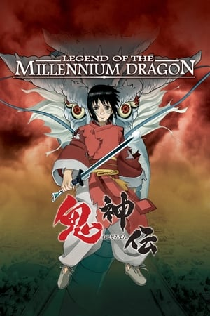 Image Legend of the Millennium Dragon