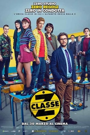 Poster Movie Classe Z 2017