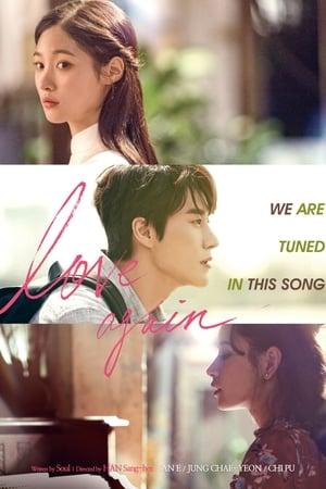 Poster Movie Love Again 2018