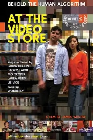 Image At the Video Store