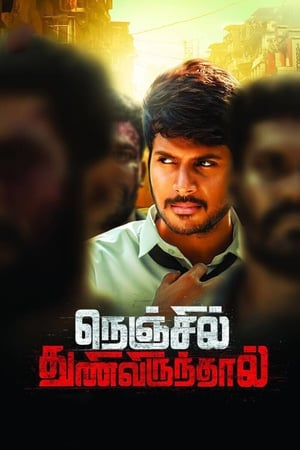 Poster Movie Nenjil Thunivirunthal 2017