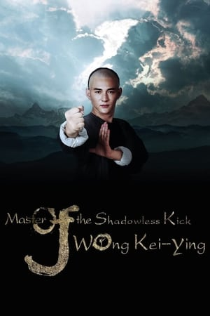 Master Of The Shadowless Kick: Wong Kei-Ying